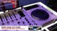 NAMM Show 2013 - PIONEER DJ News with DJ Mark Gallo