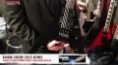 NAMM Show 2013 - JACKSON Guitar & Bass News
