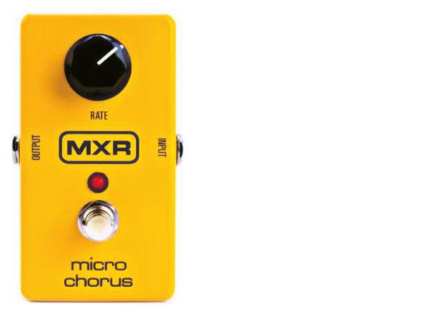 Sechs neue Effektpedale von MXR