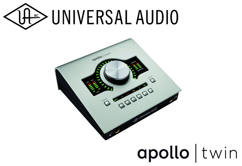 Namm 2014 Universal Audio stellt Apollo Twin vor