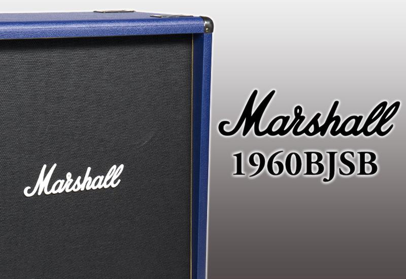 MEGA-DEAL: Marshall 1960BJSB Joe Satriani 4×12 Cabinet für sagenhafte 499 €!