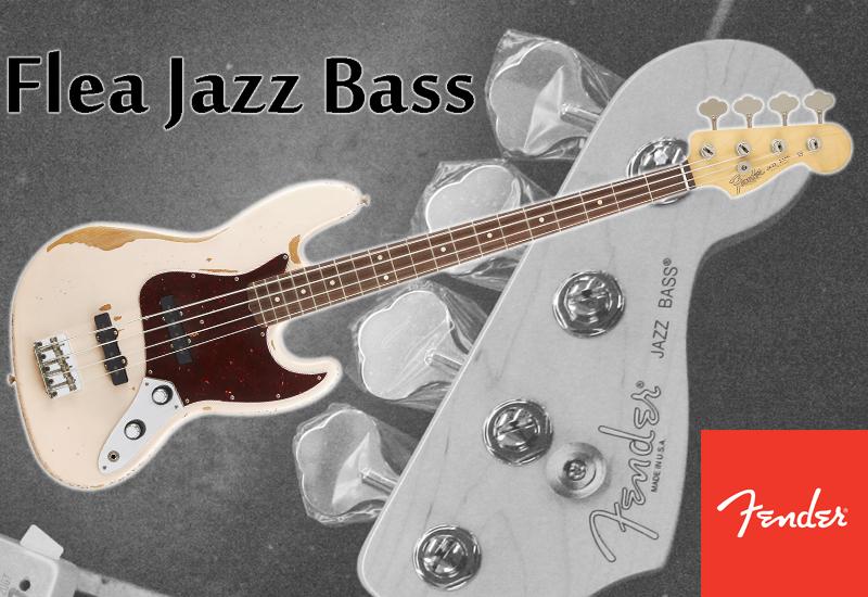 FENDER präsentiert den Flea Jazz Bass!