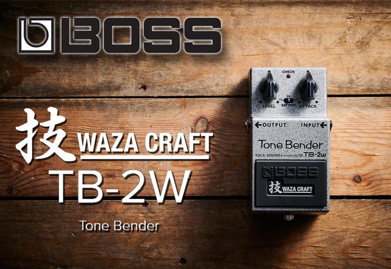 Boss TB-2W Tone Bender Fuzz – authentische Sola Sound Tone Bender MKII Fuzz-Sounds!