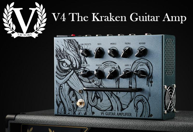 Victory Amplifiers V4 The Kraken Guitar Amp – High Gain Sounds mit 180 Watt im Pedalformat
