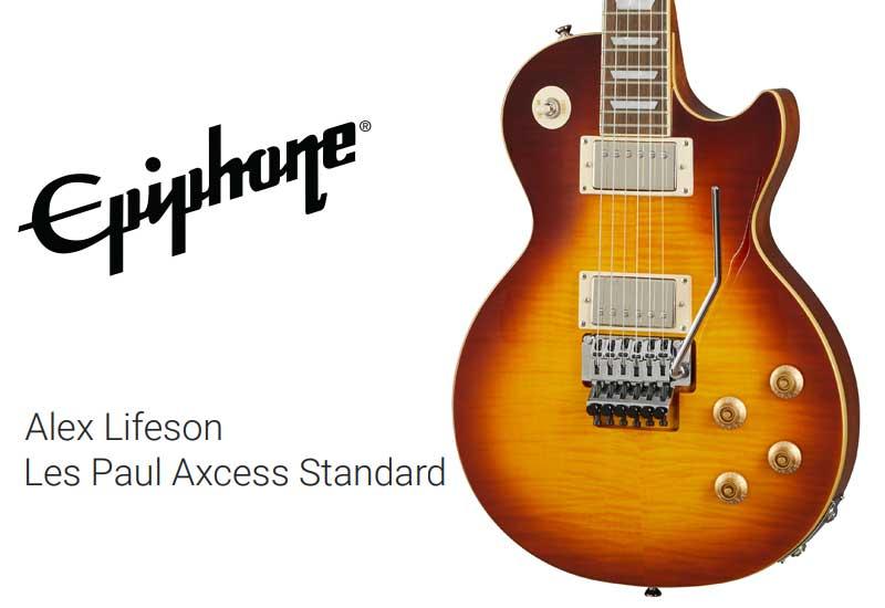 Epiphone Alex Lifeson Les Paul Axcess Standard Viceroy Brown – Signature E-Gitarre für Rush-Fans