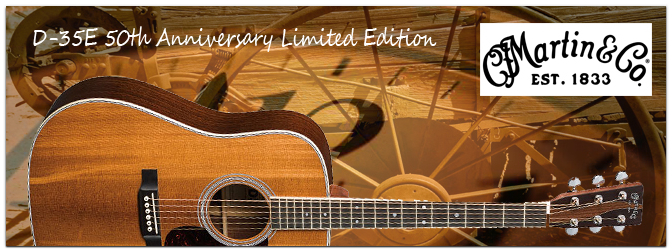 Summer NAMM 2015 – Martin D-35E 50th Anniversary Limited Edition