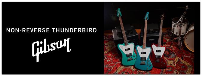 Gibson Non-Reverse Thunderbird – Reissue der markanten Bassgitarre