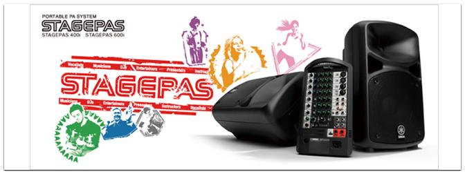 Neue Yamaha Stagepas Modelle – Stagepas 400i und 600i