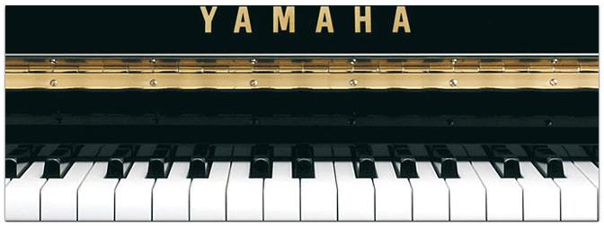 Yamaha B3-Serie: keine Kompromisse, kleine Preise