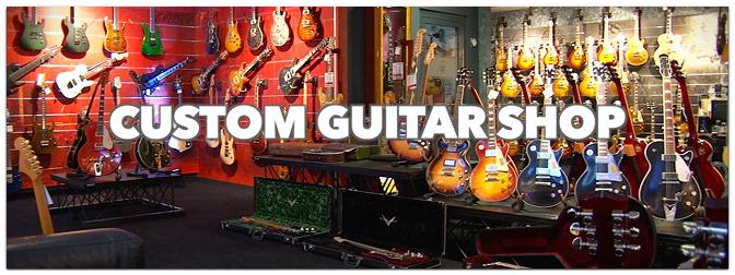 Custom Guitar Shop – jetzt noch grösser